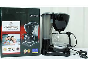 Капельная кофеварка Crownberg CB-1561, фото 2
