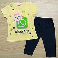 "Костюм летний детский ""WhatsApp"". 5-8 лет. Жёлтый  с синим. Оптом"