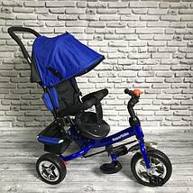 Детский трехколесный велосипед Super Trike   Синий, фото 2