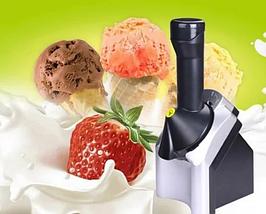 Мороженица Yonanas Healthy Dessert Maker | Сорбетница, фото 3