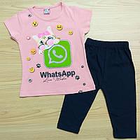 """Костюм летний детский """"WhatsApp"""". 5-8 лет. Розовый с синим. Оптом"""