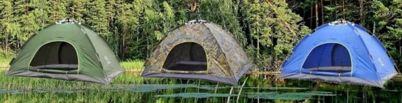 Палатка автоматическая 2-х местная | Палатка кемпинговая Smart Camp | Синяя, фото 3