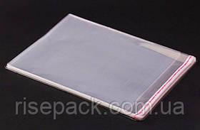 Пакеты с липкой лентой и клапаном 18,5 х 23,5 см