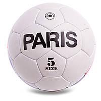 Футбольний м'яч 5 розмір для вулиці ПСЖ ПАРІ СЕН-ЖЕРМЕН PSG PARIS SAINT-GERMAIN Білий (FB-0591), фото 1