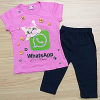 """Костюм летний детский """"WhatsApp"""". 5-8 лет. Фиолетовый с синим. Оптом"""