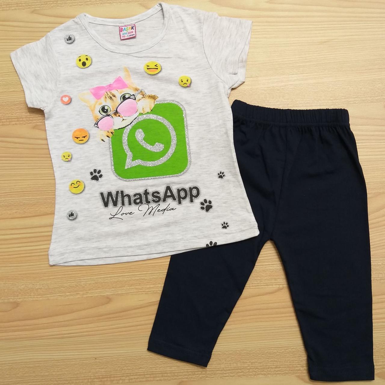 """Костюм летний детский """"WhatsApp"""". 5-8 лет. Белый с чёрный. Оптом"""