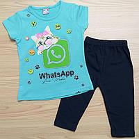 """Костюм летний детский """"WhatsApp"""". 5-8 лет. Бирюзовый с чёрный. Оптом"""