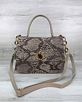 Бежевая каркасная сумка женская портфель деловая 58502 через плечо, фото 1