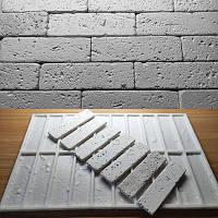 Силиконовая форма для плитки Травертин на 20 камней