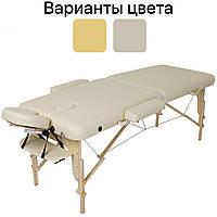 Массажный стол деревянный 2-х сегментный RelaxLine Cleopatra кушетка массажная для массажа Светло-бежевый