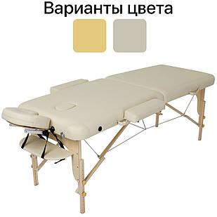 Масажний стіл дерев'яний 2-х сегментний RelaxLine Cleopatra кушетка масажна для масажу Світло-бежевий