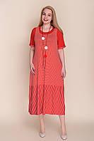 Платье макси в горошек красное. Турецкое. 44\50, 46\52, 48\54, 50\56. Продажа оптом и в розницу, фото 1