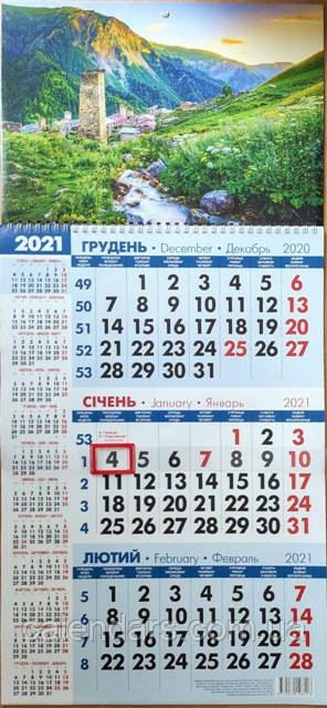 """Календарь квартальный """"Горный городок"""" 2021 синий"""