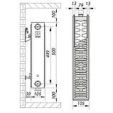 Стальной радиатор 22х500х400.B KOER (нижнее подключение) (RAD082), фото 3