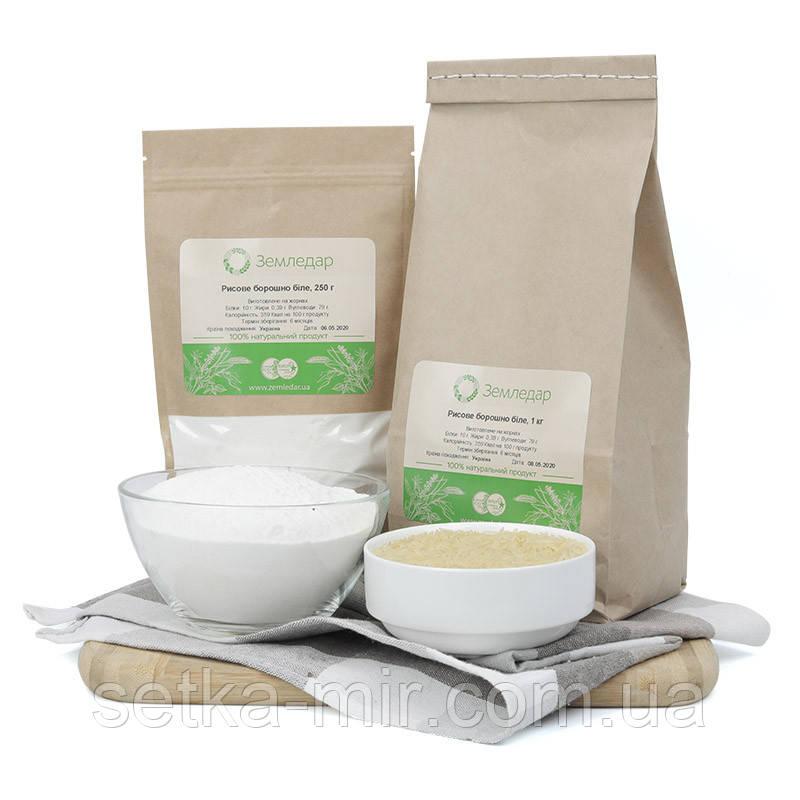 Мука из белого риса басмати 0.25кг. сертифицированная без ГМО