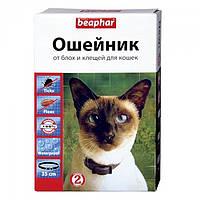 Beaphar (Беафар) Ошейник против блох для кошек 35см
