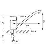 Смеситель для кухни ZERIX PAN-A 135 (ZX0053), фото 2