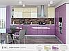Кухня High Gloss (Хай Глосс), фото 5