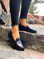 Женские черные мокасины натуральная кожа 36 размер стелька 23,5 см