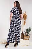 Летнее платье №752-1, размер 52,54,56,58 синие крупные цветы, фото 2