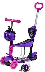 Детский самокат Scooter 5 в 1, самокат беговел с сиденьем и родительской ручкой