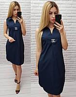 Арт. 167 Летнее платье без рукава темно-синее/ синего/ темно-синего цвета