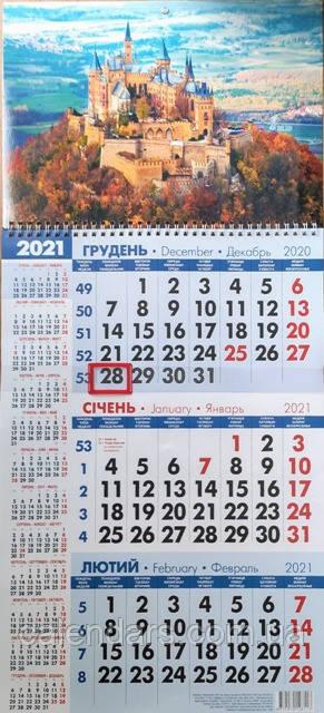"""Календарь квартальный """"Замок Гогенцоллерн"""" 2021 зеленый"""