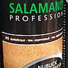 Краска Salamander Professional  (средне-коричневый) для замши нубука велюра 250 мл