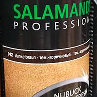 Краска Salamander Professional  (средне-коричневый) для замши нубука велюра 250 мл, фото 1