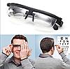 Окуляри для зору універсальні Dial Vision, фото 4