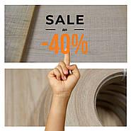 SALE до -40% на определенный ассортимент