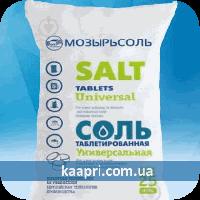 Соль таблетированная в мешках 25 кг, Беларусь, фото 1
