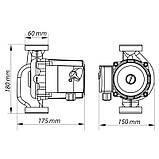 Насос циркуляционный центробеж. KOER KP.GRS-32/8-180 (с гайками, кабелем и вилкой) (KP0252), фото 2