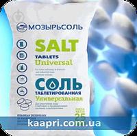 Соль таблетированная, оптом, произвадства ОАО «Мозырьсоль», фото 1