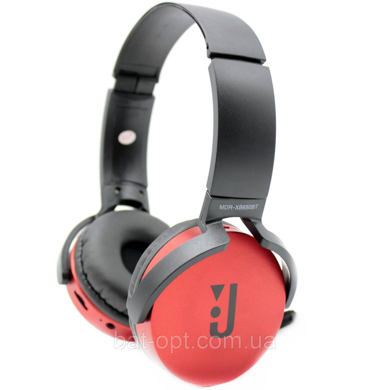 Bluetooth - наушники JBL MDR-XB650BT красные