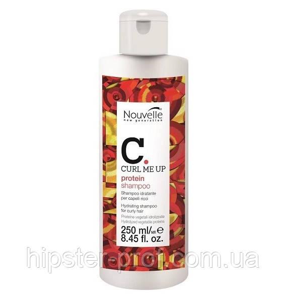 Шампунь протеиновый питающий для поврежденных волос Nouvelle Protein Shampoo 250 ml