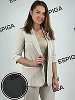 Деловой женский костюм Espiga ES01-4600
