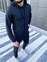 Спортивный костюм Boss antracit мужской осенний весенний ТОП качества, фото 1
