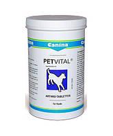 Canina (Канина) Пищевая добавка для суставов Petvital Arthro-Tablets 60шт