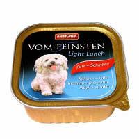 Animonda (Анимонда) Консерва для собак Vom Feinsten, птица ветчина 150гр