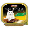 Animonda (Анимонда) Консерва для котів Vom Feinsten, індичка кролик 100гр