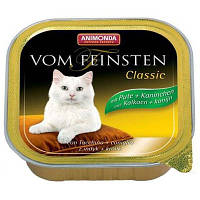 Animonda (Анимонда) Консерва для кошек Vom Feinsten, индейка кролик 100гр