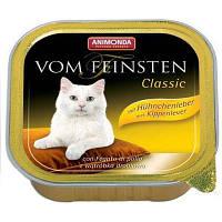 Animonda (Анимонда) Консерва для кошек Vom Feinsten, куриная печень 100гр