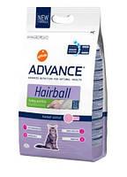 Advance (Эдванс) Сухой корм для котов Hairball, индейка рис 1,5кг