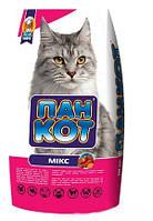 Пан-кот Сухой корм для кошек, микс 10кг