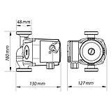 Насос циркуляционный центробеж. KOER KP.GRS-25/4-130 (с кабелем и вилкой) (KP0250), фото 5