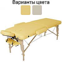 Масажний стіл дерев'яний 2-х сегментний RelaxLine Cleopatra кушетка масажна для масажу