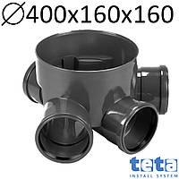 Колодец сводный 400х160х160 канализационный Magnaplast