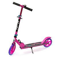 Самокат детский двухколесный Scooter Amigo Sport