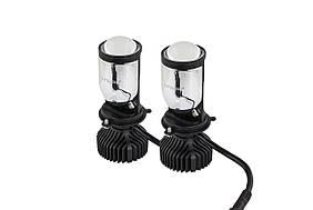Светодиодные линзы Infolight Mini 1.3 LED H4 5500K
